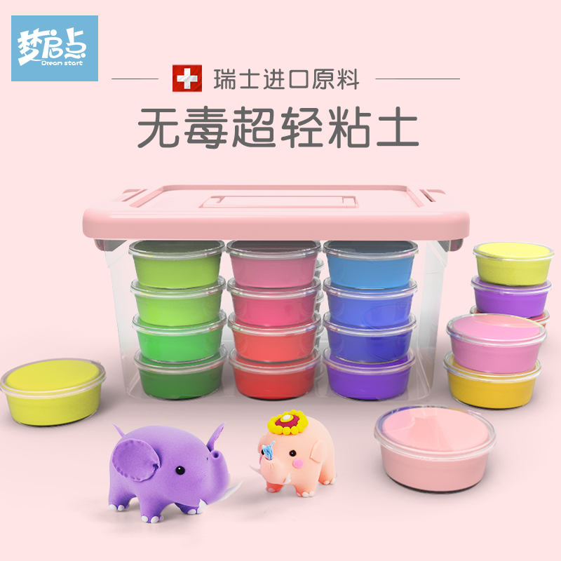 Ultralight Clay 36 24 Color Plasticine Nonpoisonous Color Clay Space Snow Mud Set Child Girl Toy