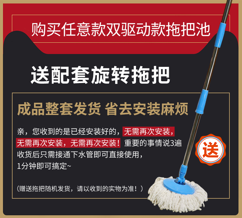 Large balcony mop pool cleaning mop pool of household ceramic floor mop pool drag tuba basin slot toilet