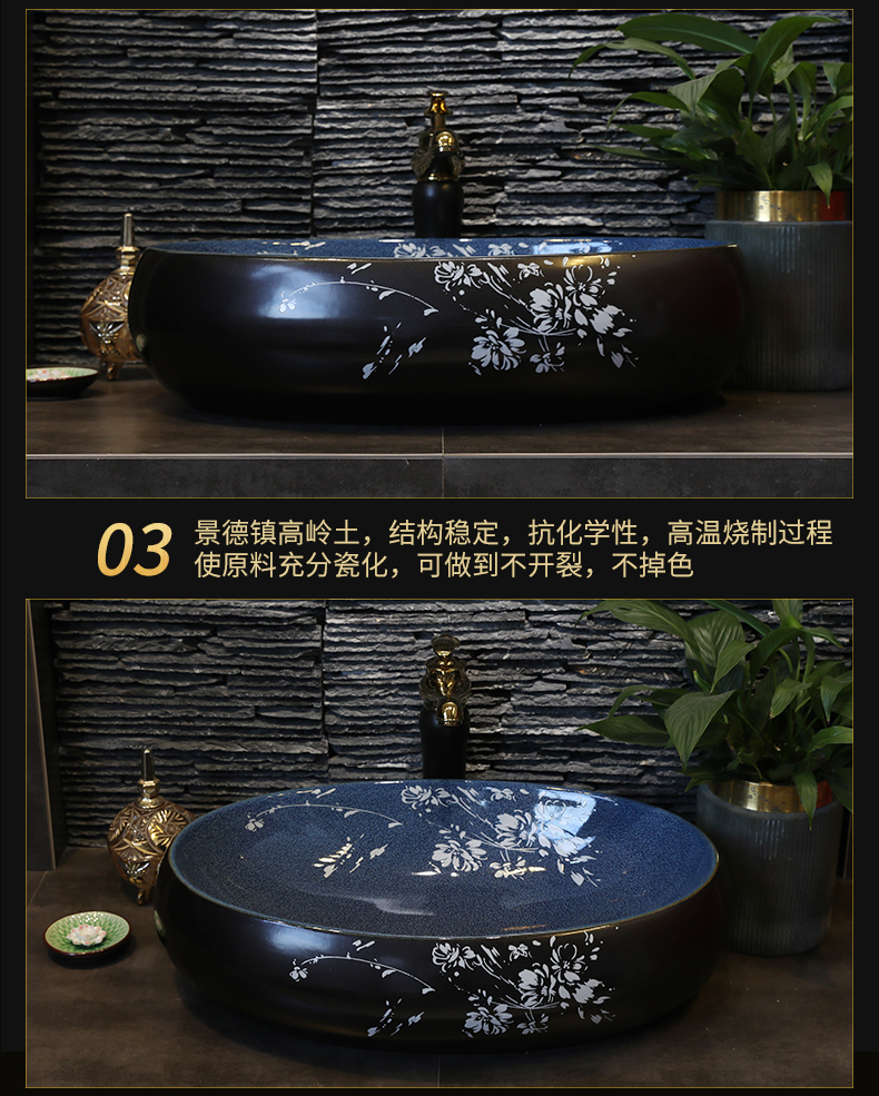 Oval table basin sink toilet lavatory ceramic face basin big size art basin of wash one household