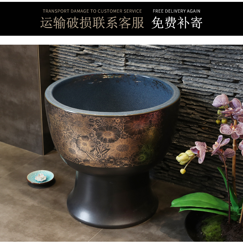 Small ceramic balcony POTS to wash the mop pool pool toilet basin home floor mop pool mop mop pool