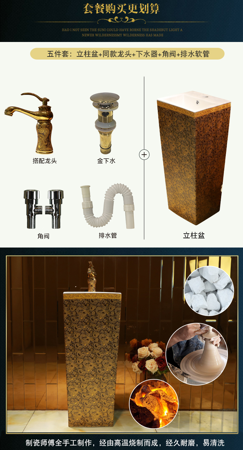 Balcony column type lavatory toilet the basin that wash a face ceramic sink basin to a body wash gargle floor type column