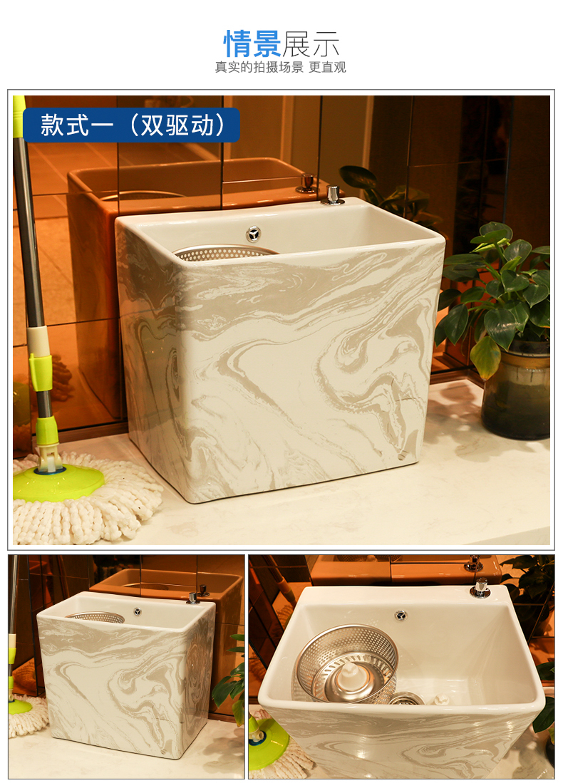 Marble ceramic wash basin of mop pool to the balcony household mop pool mop mop pool toilet tank of the pool
