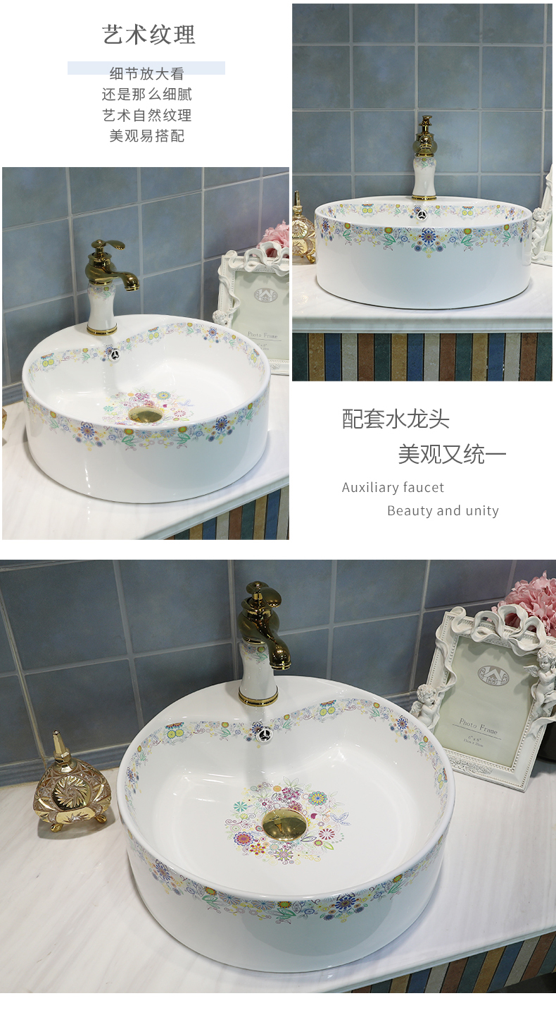 Retro ceramic toilet basin of wash basin stage basin sink European small household art creative circle