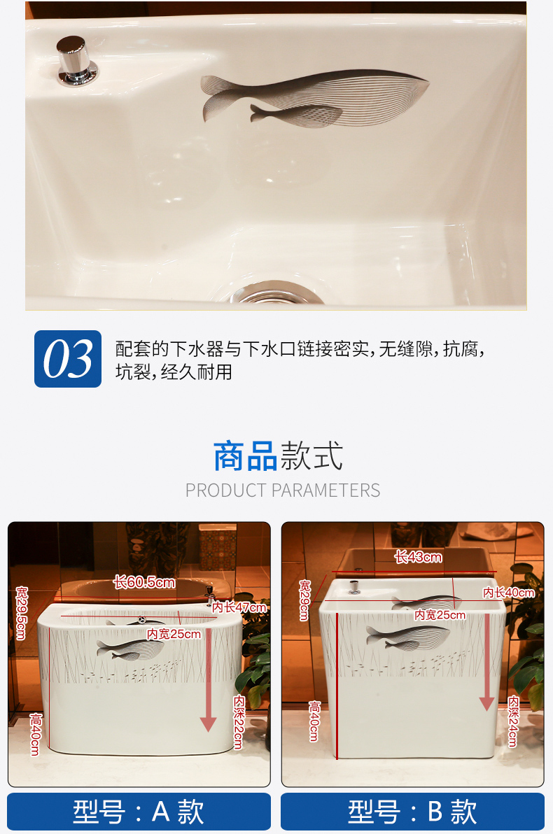 Contracted wind whale ceramic one square mop pool large balcony mop mop pool slot is suing the toilet