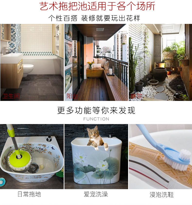 Tuba basin of mop pool home for wash the mop pool to double drive ceramic bathroom floor mop pool on the balcony