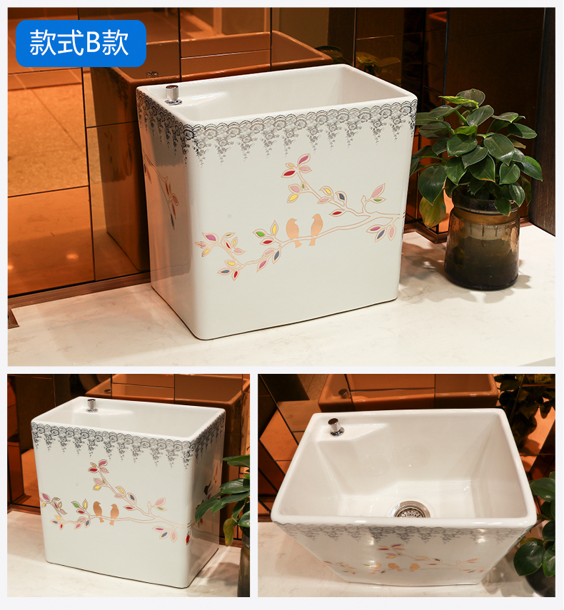 Art ceramic wash mop mop pool balcony pool table controlled mop pool to basin of household toilet set into the water