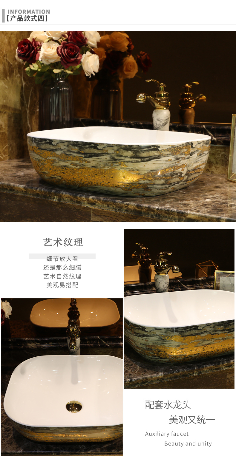 European household art ceramic stage basin to wash to the oval lavatory toilet stage basin also the sink