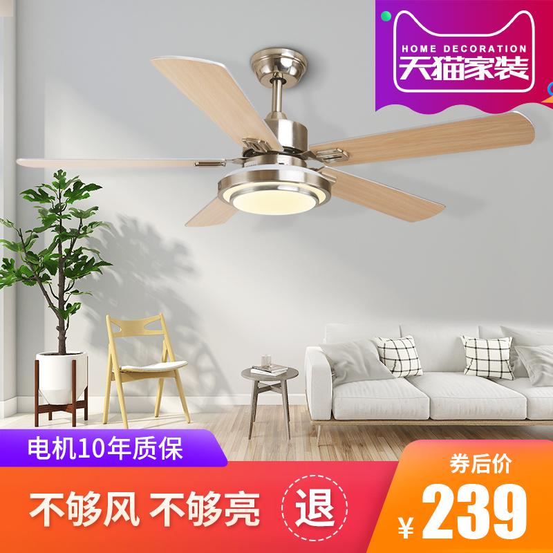 天骏带灯吊扇灯家用客厅餐厅电扇带风扇吊灯简约风扇灯卧室