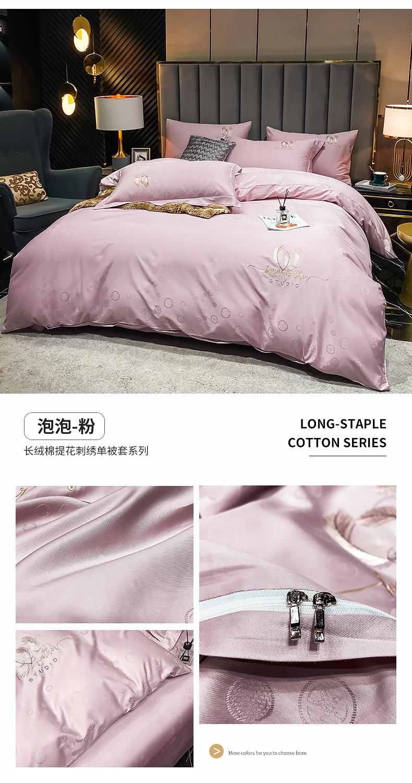 高端纯棉夏季床笠床罩单件全棉床单款床套床垫套防滑席梦思保护套详细照片
