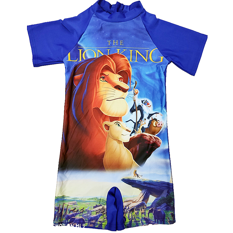 SKY BLUE LION KING SIMBA