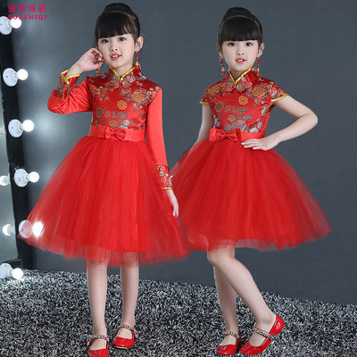 Children's costumes girls red festive Chinese style national costume Tang suit girls dance skirt performance clothing