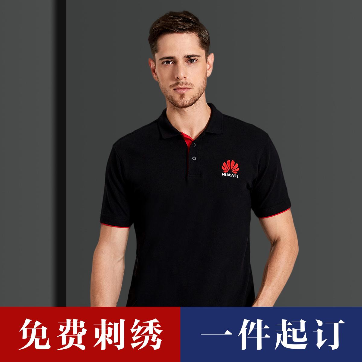 Business Polo Shirt Short Sleeve Work Clothes Custom Work Clothes Diyt