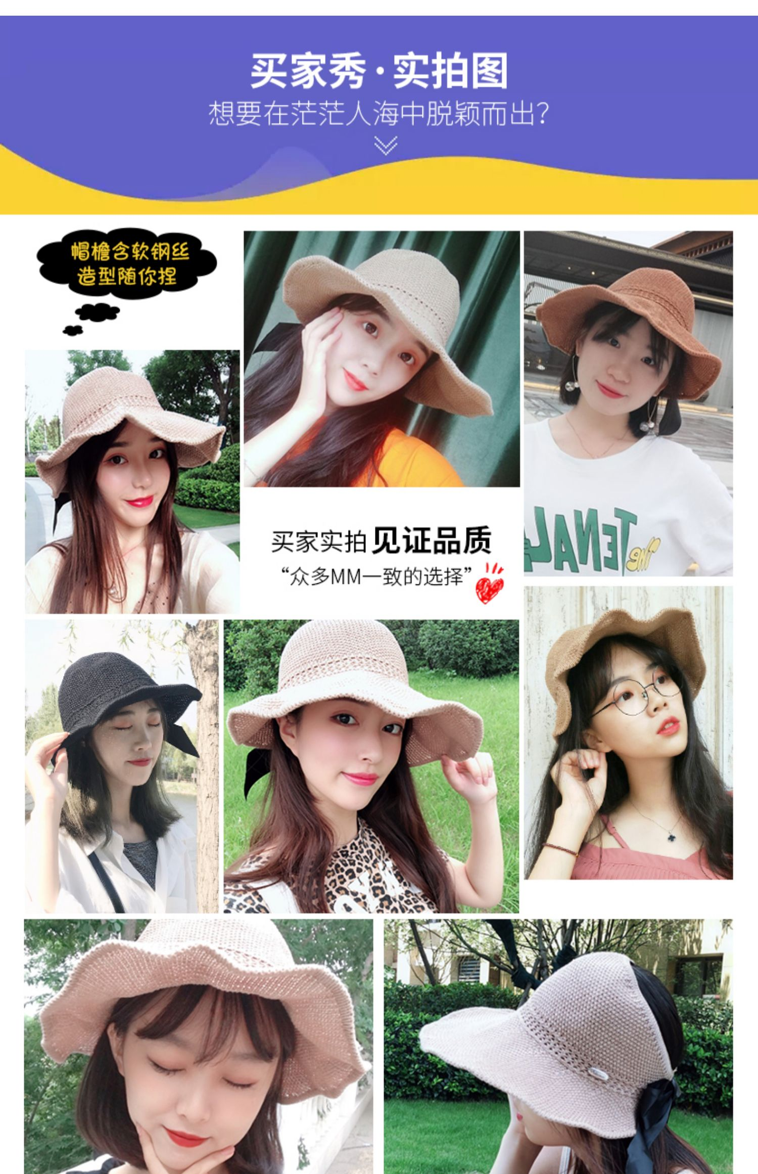Navy hat Cap Women Girls Summer Tide Unique Collapsible Sun Covering her face Outdoor uv Travel
