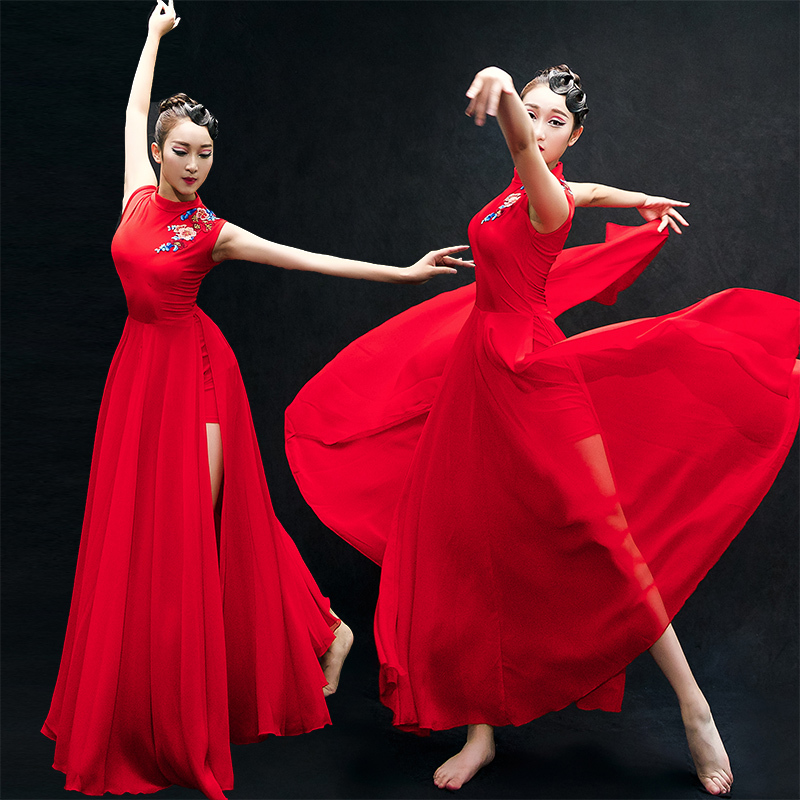 Chinese Folk Dance Costumes Classical Dance Costume Chinese Wind Adult Fairy Modern Dance Costume Umbrella Dance Partner Skirt