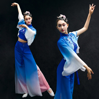 Chinese Folk Dance Costumes Yangko costume performance costume classical dance costume female square fan umbrella dance suit for adults