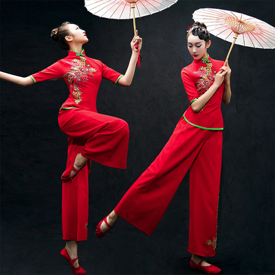 Chinese Folk Dance Costumes Yangko costume, umbrella dance, classical dance costume, female square fan suit for adults