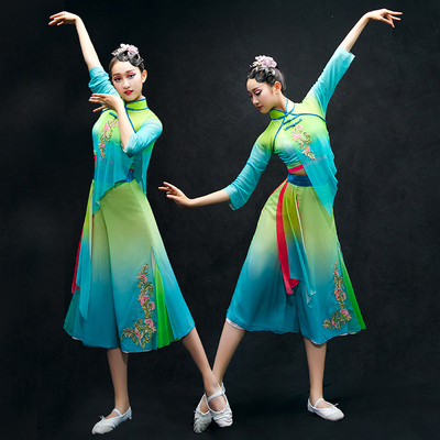 Chinese Folk Dance Costumes Classical Dance Costume Female Chinese Fan Umbrella Dance Costume Yangge Costume Suit for Adults