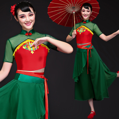 Chinese Folk Dance Costumes Classical Dance Costume Female Yangge Costume Square Fan Dance Costume Suit Umbrella Dance Adult