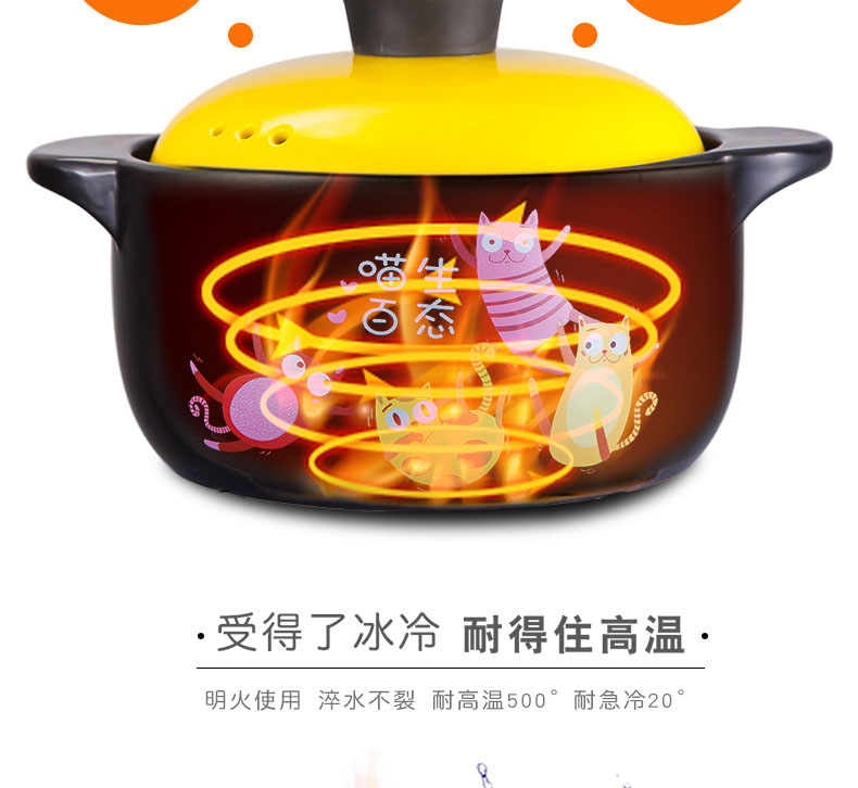 Orange leaf casserole household flame gas health stew stew soup rice casserole ceramic high - temperature small simmering