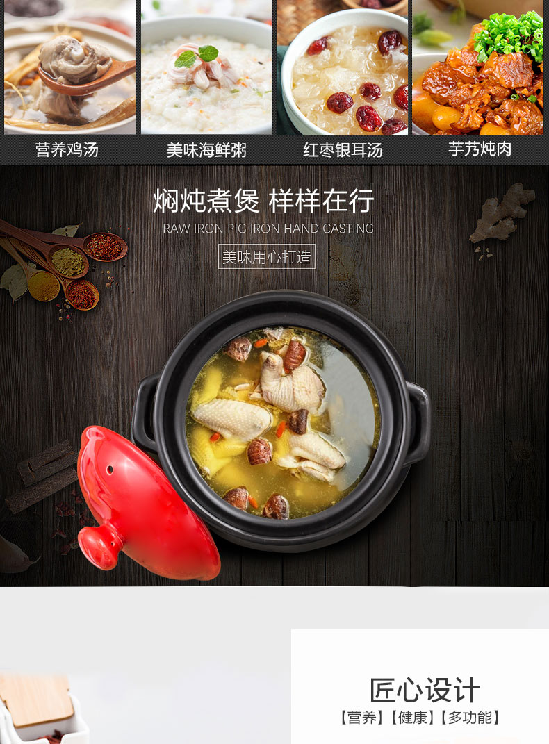 Orange leaf ceramic casserole stew large crock soup pot pot small casserole flame gas high temperature resistant household pot soup pot