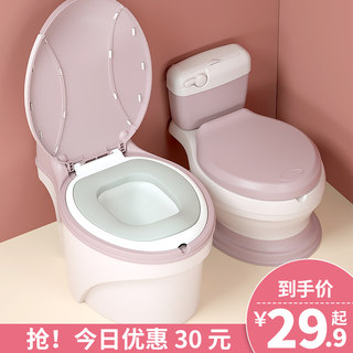 Large children toilet girl baby small toilet baby infant child toilet urinal boy potty urinal