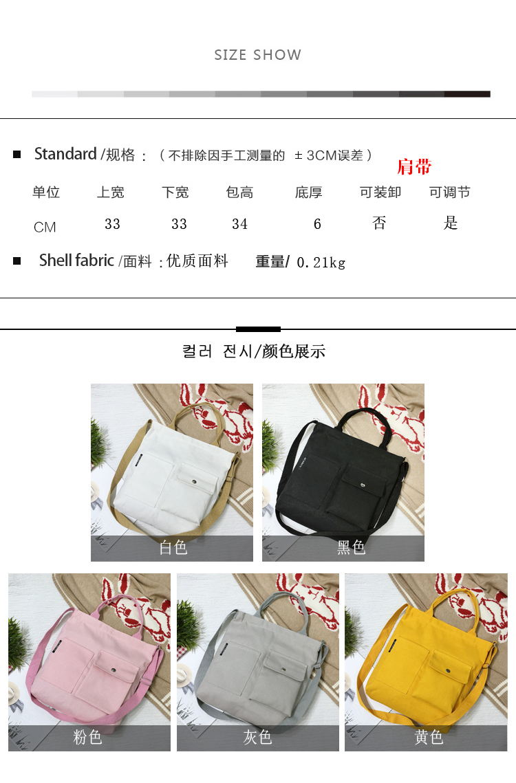 Polyester Fashion  Shoulder bag  (white)  Fashion Bags NHXC1078-white