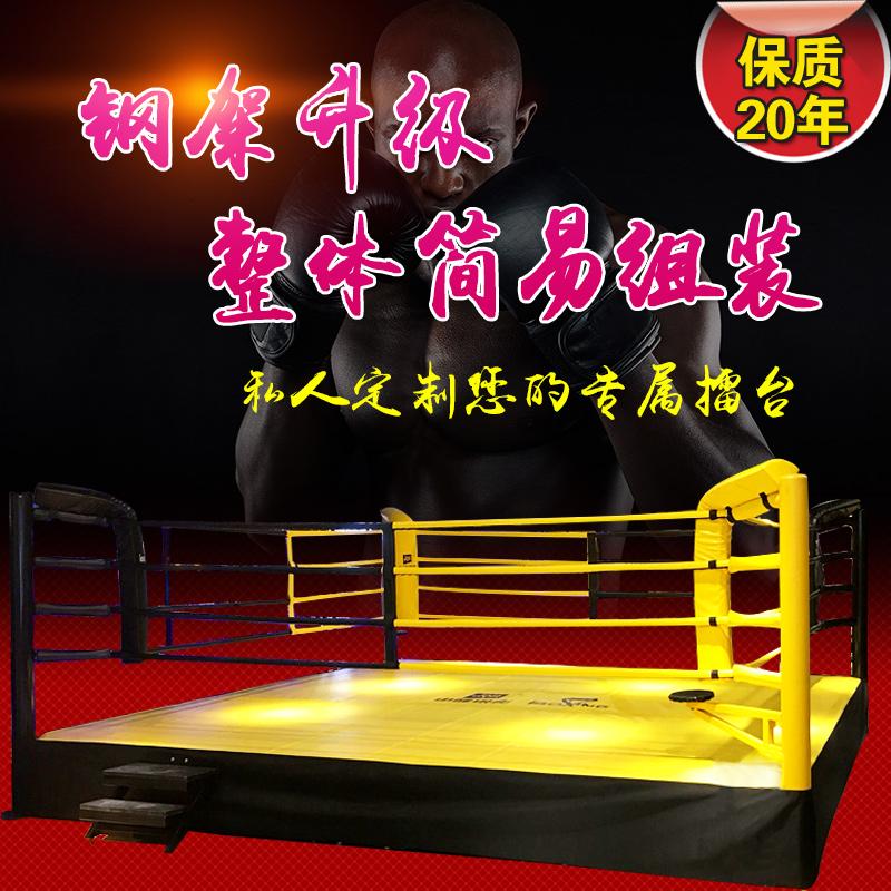 擂台 拳台 散打 拳 拳击 Муай Тай боевых искусств борьба свободный стол битва восьмиугольной клетке ММА борьбы