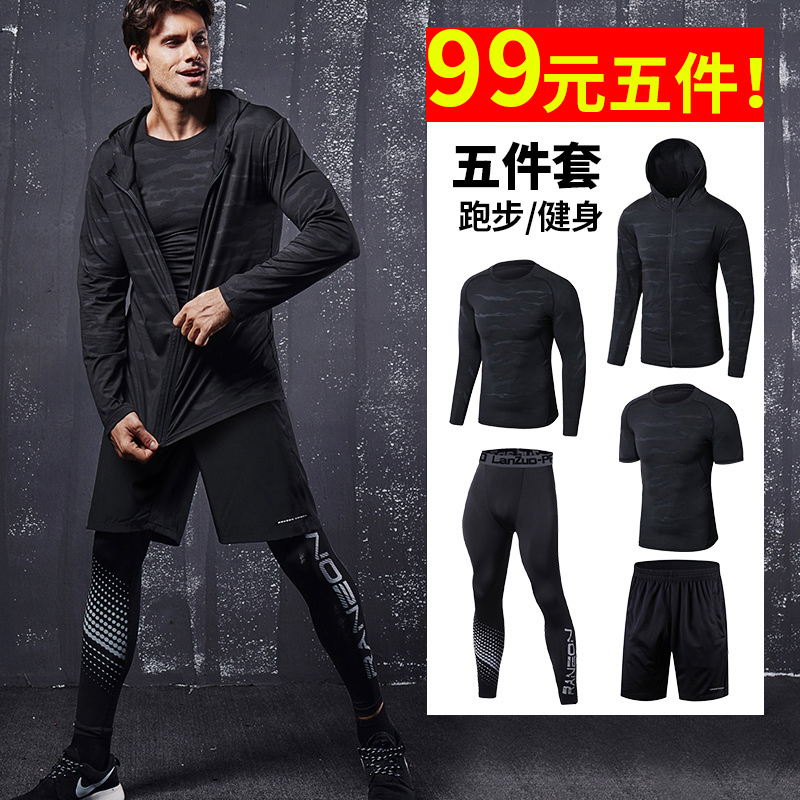 Sports tights suit night running suits Quick-drying basketball running gym morning running winter training suit winter male