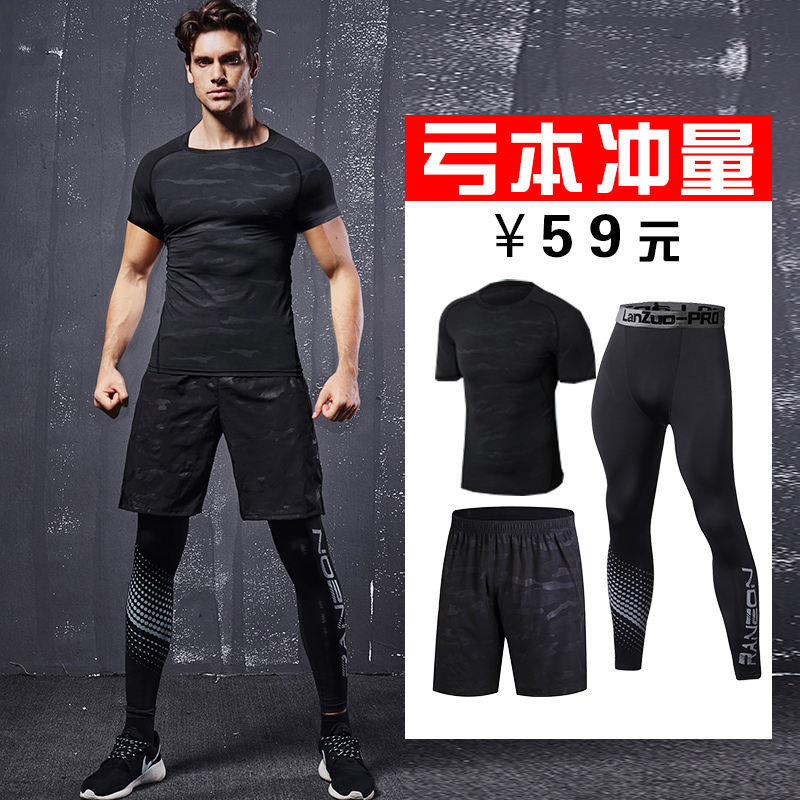 Sports tights suit night running clothes quick-drying basketball running gym clothing summer training clothing men