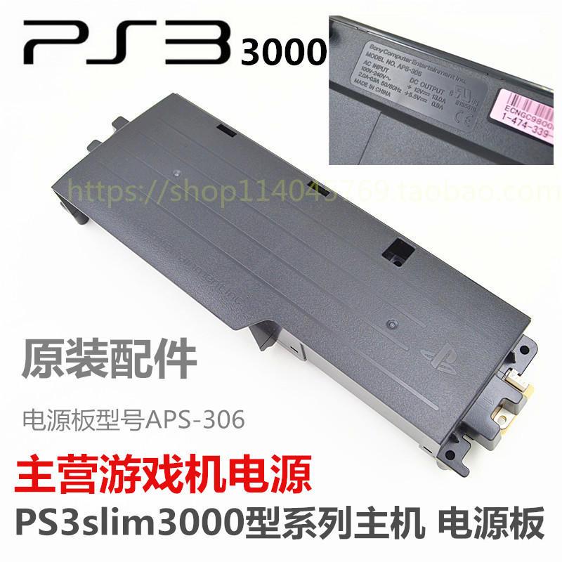 PS3slim3000 Запасные части для мэйнфреймов PS3 панель Источник питания APS-306