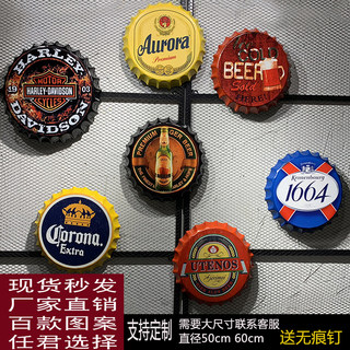 Retro wall hanging beer bottle cap bar wall decoration industrial style milk tea shop restaurant creative wall decoration iron painting