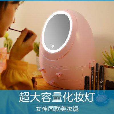 Net red makeup lamp front lamp beauty comb to make the desk lamp LED free mouth bathroom fill light charging storage