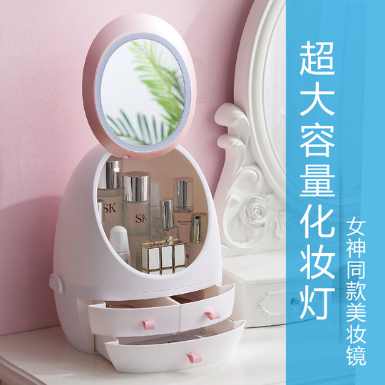 Net red makeup light mirror front light beauty dressing table lamp led free punching toilet fill light rechargeable storage