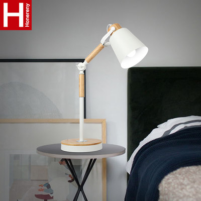 Hongliang North Ou minimalitai lamp modern bedroom bedside lamp warm decorative table light creative book desk lamp