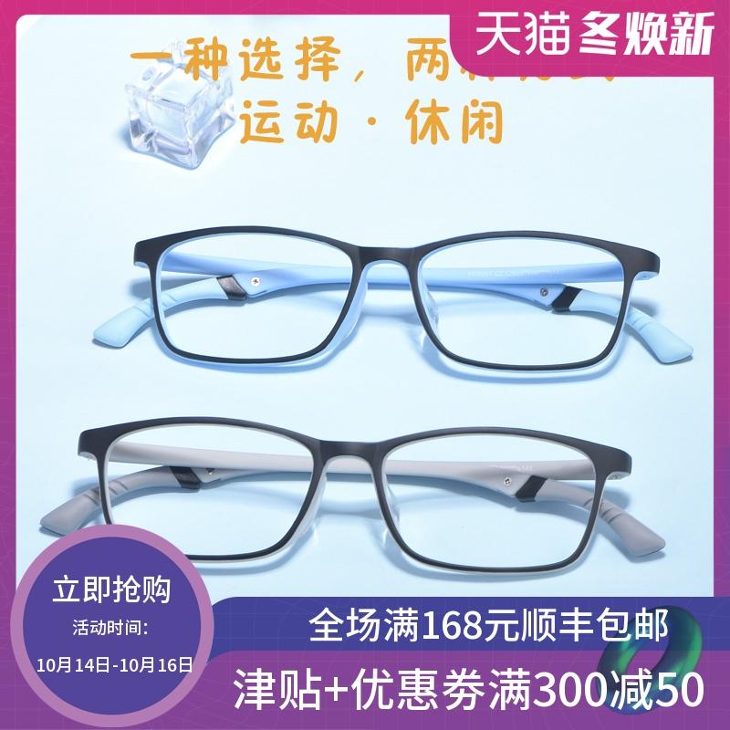 超轻全框度数黑框a度数女方男可配眼镜舒适近视镜学生框小脸眼镜框