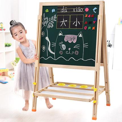 家用教学可升降双面磁性涂鸦写字板