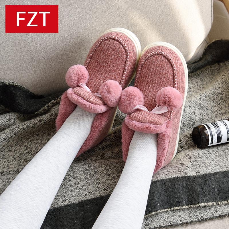 Dép cotton nữ mùa đông với đôi trong nhà Phiên bản Hàn Quốc dày ấm nhà dày đáy cộng với giày nhung trăng nam - Trang chủ