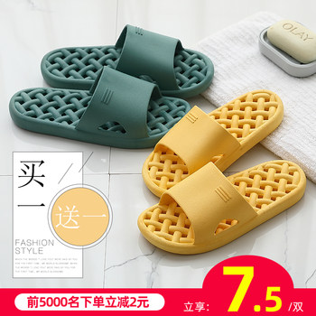 Buy one get one home bathroom shower sandals and slippers female summer home couple leaking quick-drying indoor slippers male summer
