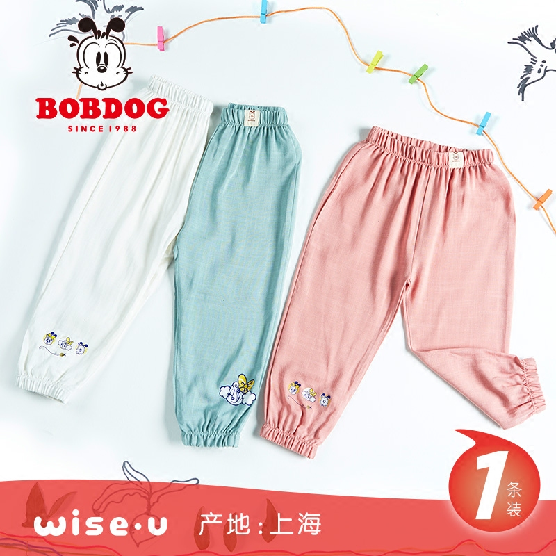 Babu Bean girls pants anti-mosquito trousers summer new children s clothing  children s breathable pants Korean 84560af3c
