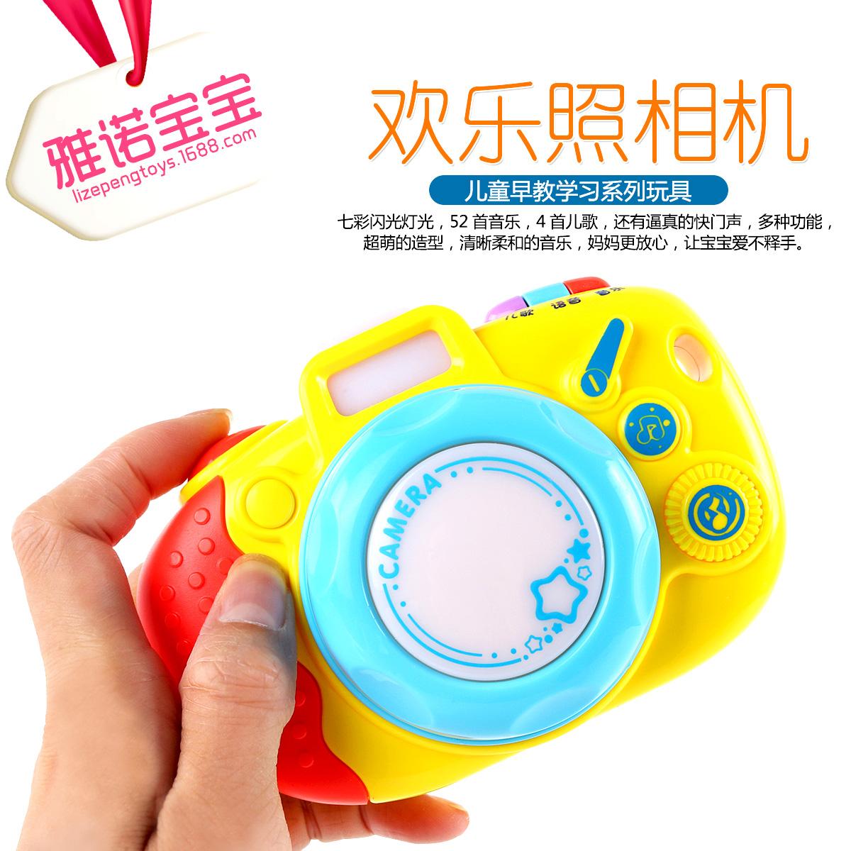 Копия Реальная камера модель игрушечная музыка маленький ребенок детские детские Prop раннее образование девушка мультфильм мужской ребенок