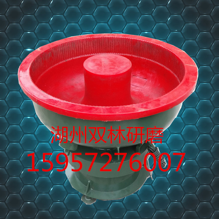 Manufacturers produce vibration polishing machine vibration grinding  machine shock barrel light decoration machine stainless steel stamping  parts