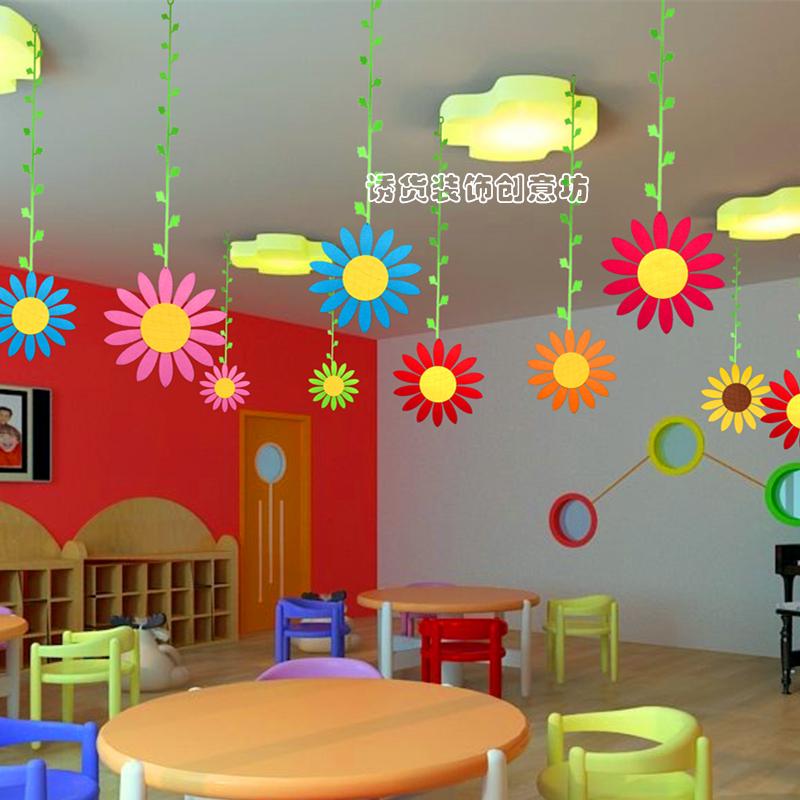 10 Great Baby Room Ideas For Parents To Use In Their: 商场小学幼儿园装饰挂饰教室用品*走廊环境布置*双面大太阳花吊饰