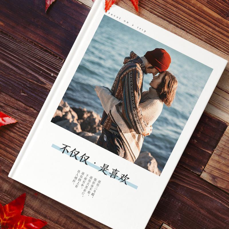 照片书定制 做相册制作杂志diy情侣生日礼物纪念影集印书个人写真-给呗网