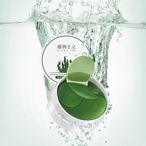 植物主义孕妇专用补水眼膜贴60片