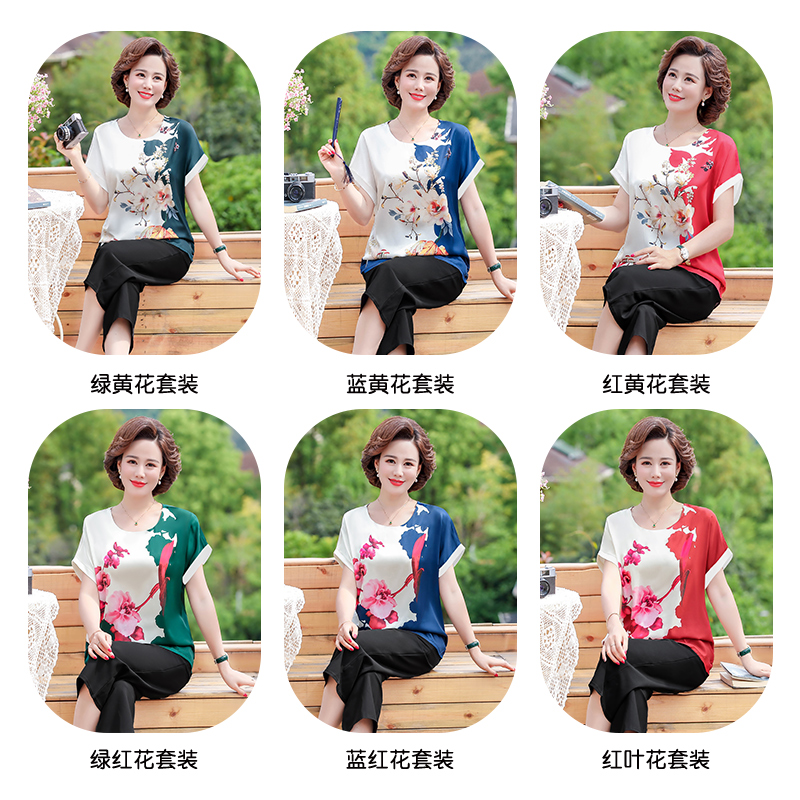 Mom's summer two piece suit 2020 new middle aged short sleeve T-shirt upper clothes middle aged and old women's foreign style suit