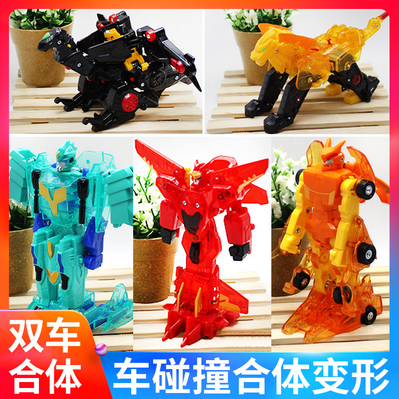 The violent speed burst combination of the willow deformation car King Kong Count boy burst machine armor robot toys
