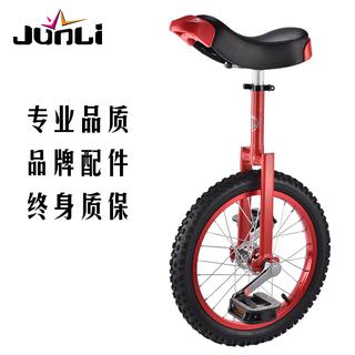 Моноциклы,  Монарх стоять один кореной баланс автомобиль калейдоскоп колесо одн колесо качели велосипед для взрослых ребенок разное умение один круглый велосипед, цена 3002 руб