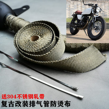 Car and motorcycle parts attached anti retro modified exhaust hot Buba banana tape fireproof heat insulation wool