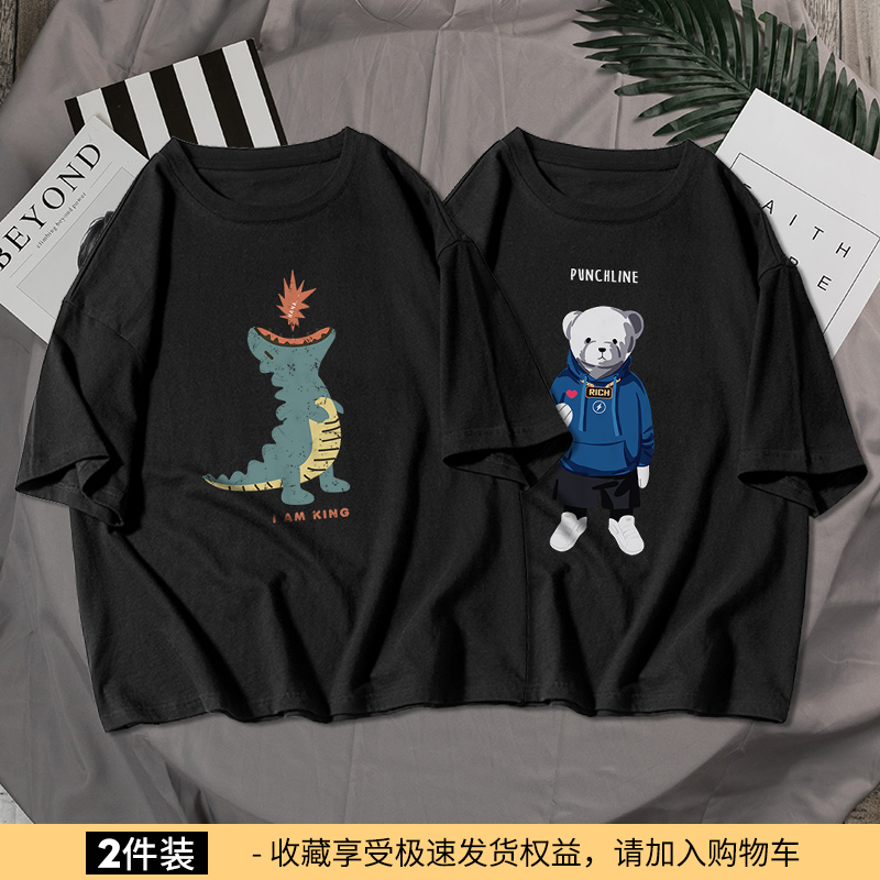 [2 Pieces] Pure Cotton-black / Little Dinosaur-black / Blue Bear