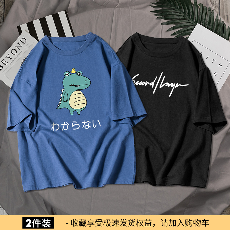 [cotton-2 Pieces] Haze Blue / Dinosaur Duck-black / Letter Signature